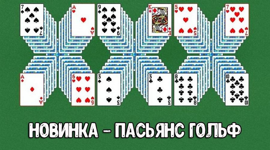 Кавказская рулетка смотреть онлайн бесплатно