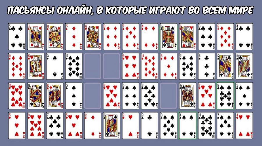Компот игра с карти