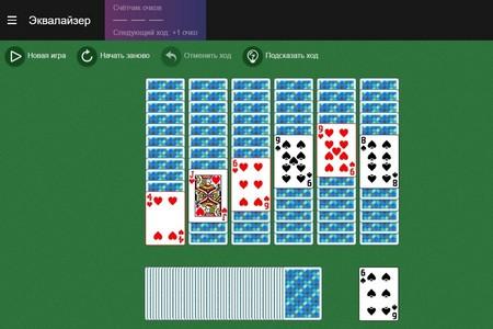 играть карты игры бесплатно