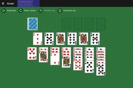 Подвеска карточная игра