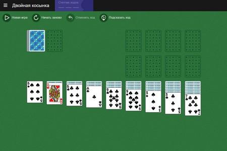 Косынка по 1 карте играть бесплатно відео рулетка онлайн
