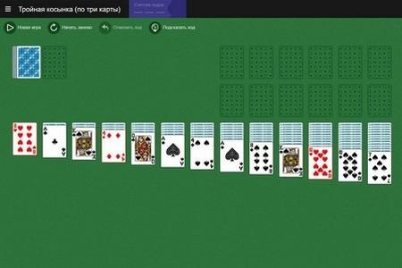 Играть в косынку онлайн по три карты играть в покер на реальные деньги в рублях на русском языке онлайн