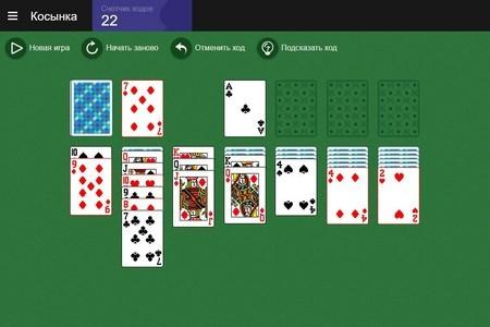 играть пасьянс косынка одна бесплатно карта
