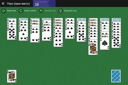 игры карточные бесплатно