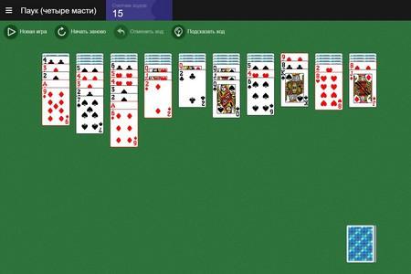 Играем в карты онлайн пасьянсы паук 4 масти игровые автоматы играть в долг