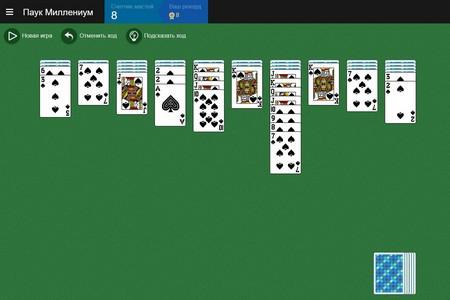 карты играть пасьянс в разложить