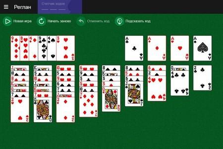 Играть в карты бесплатно без регистрации играть игровые автоматы гейминатор онлайнi