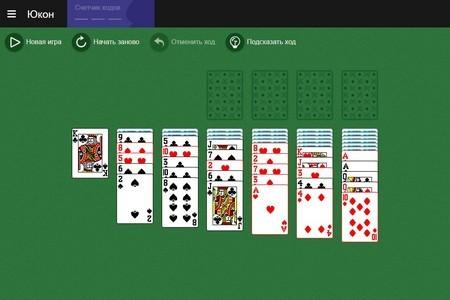 карточные игры бесплатно и без регистрации
